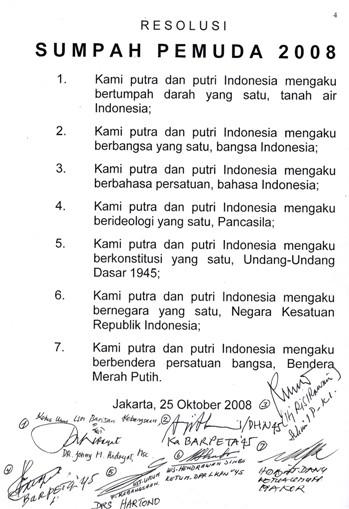 Resolusi Sumpah Pemuda 2008