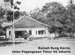 Rumah Proklamasi 17845 (2)