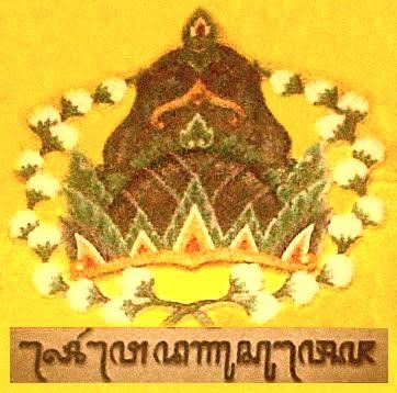 Logo PANDJI