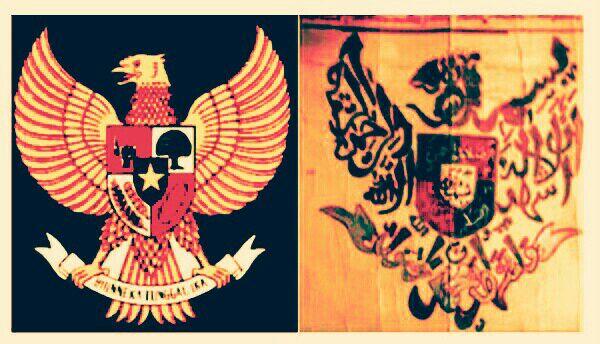 Garuda Pancasila Islami